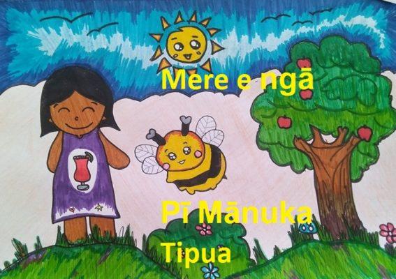 Cover of Mere me ngā Pī Mānuka Tipua