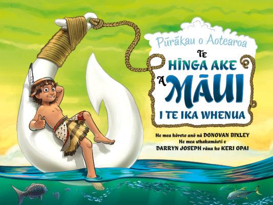 Cover of Te Hīnga Ake a Māui